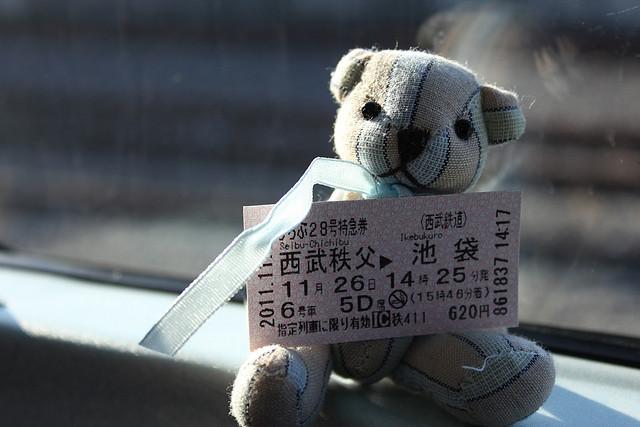 20111126_武甲山_0002_17