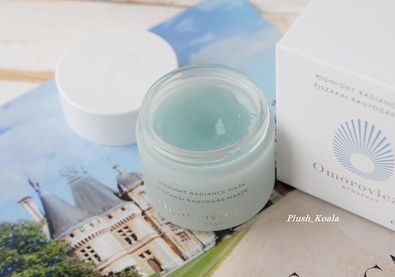 Lookfantastic X Omorovicza Limited Edition Beauty Box - наполнение и мое мнение DSC_0715