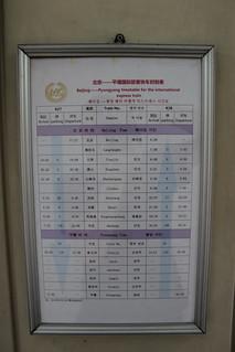 Train Beijing-Pyongyang schedule | by Timon91