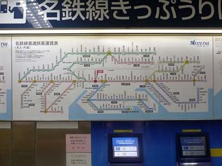 Meitetsu-Nagoya Station   by Kzaral