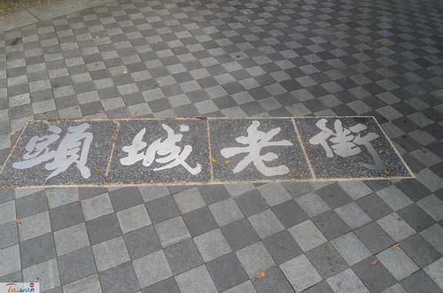East Taiwan Trip, Part Three | by MJ Klein | TheNHBushman.com