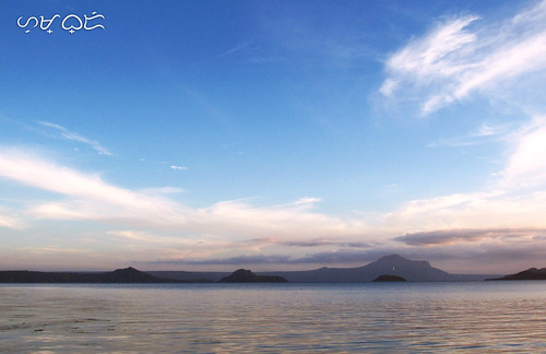 taal talisaybatangas lake water volcano sky blue himmel ciel clouds landscape