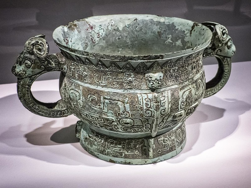 Gui (vessel for serving grain) China Shang Period 13th century BCE Bronze