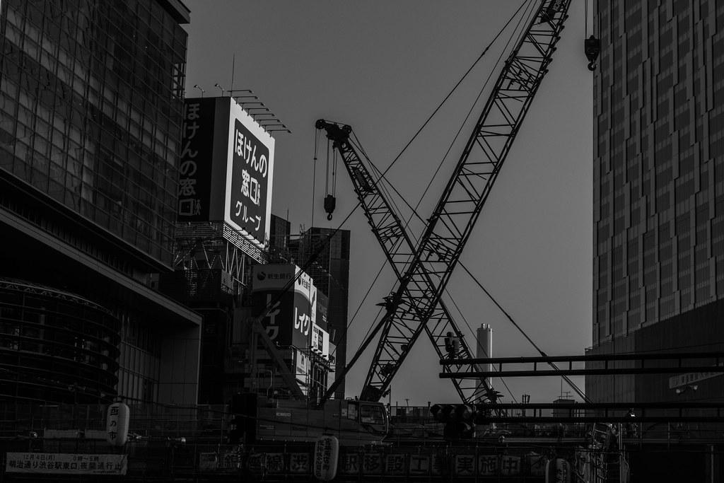 Shibuya under constraction