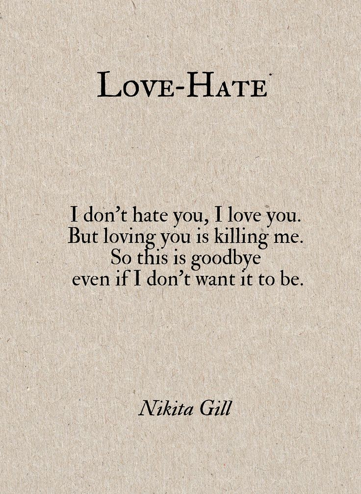 Sad Love Quotes I Don39t Hate You I Love You But L Flickr