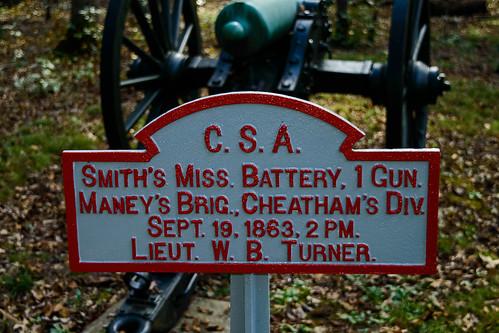 1 Gun Battery