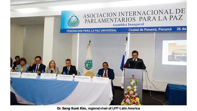 Panama-2017-10-26-IAPP Launched in Panama
