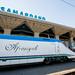 45067-005 CAREC Corridor 6 (Marakand–Karshi) Railway Electrification Project in Uzbekistan