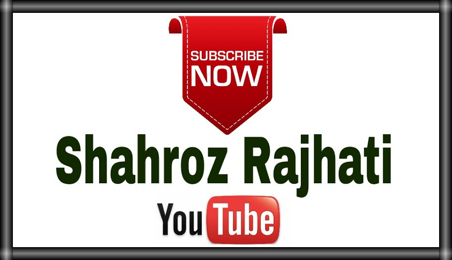 Please Subscribe My Official YouTube Channel