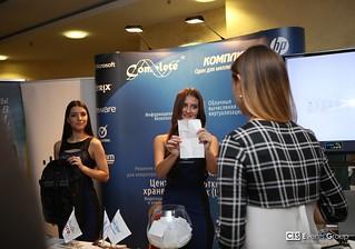 BIT-2017 (Казань, 23.11) | by CIS Events Group
