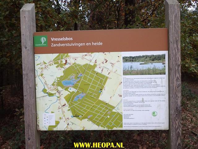 2017-11-17-18     Sint Oedenrode   80 Km   (68)