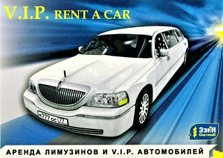 2006 Lincoln Town Car Limousine Postcard (Russia)