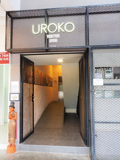 Follow the hallway to up stair to access Uroko Japanese Cuisine Restaurant | by huislaw