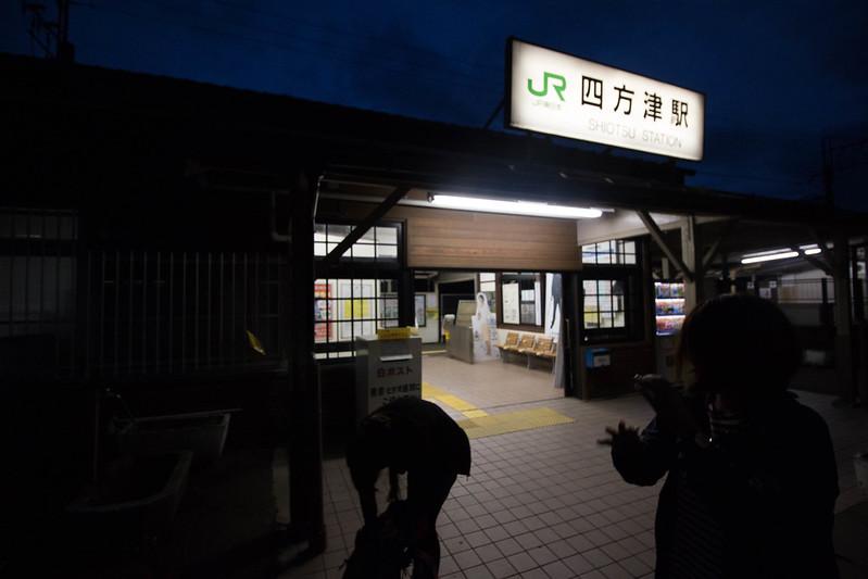 20151121_扇山_0511.jpg