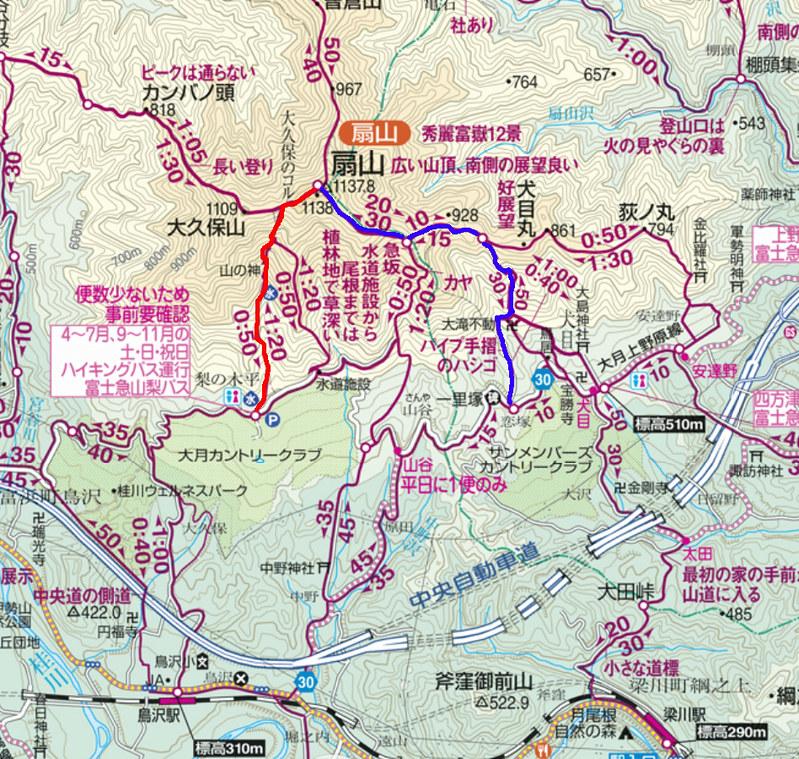 扇山の地図