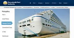 Greece, Macedonia, Aegean Sea, Thessaloniki Port