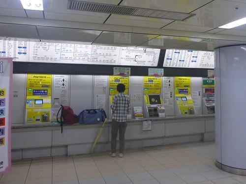 Nagoya City Subway Sakae Station   by Kzaral