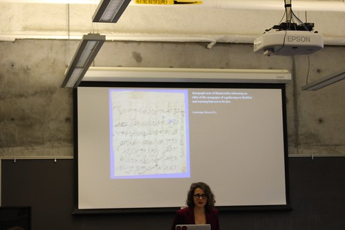 Marina Rustow The Cairo Geniza and the Middle East's Archive Problem 11.2.17