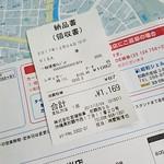 NAHAマラソン2017, 辺野古, 嘉手納