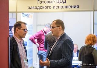 BIS-2017 (Saint Petersburg, 15.11) | by CIS Events Group