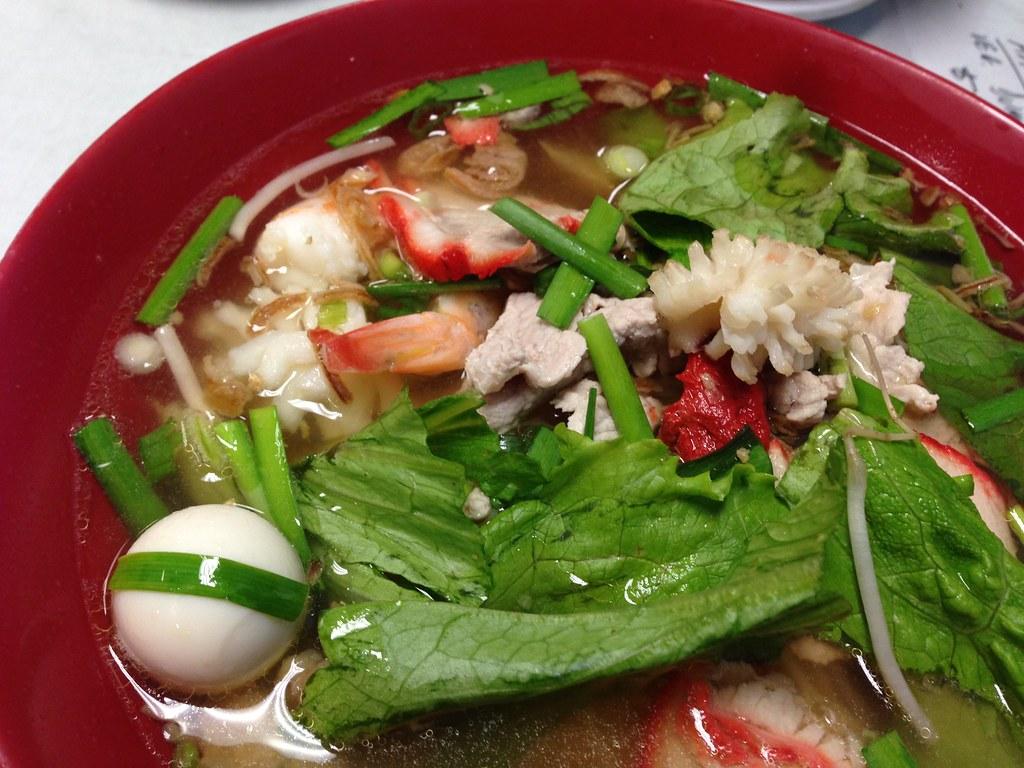Mi Dac Biet Number D4 On The Menu At Vietnam Kitchen Loui