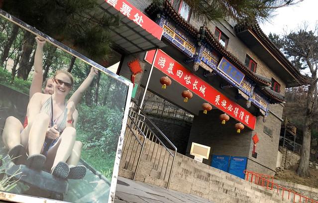 Great Wall of China 2017 96