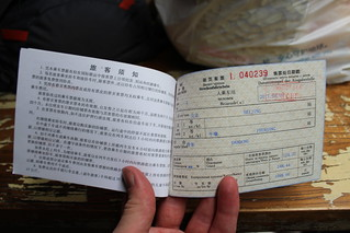 Train ticket Beijing-Pyongyang | by Timon91
