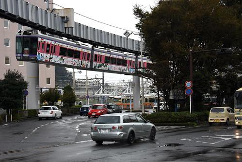 Shonan Monorail 5610, Ofuna