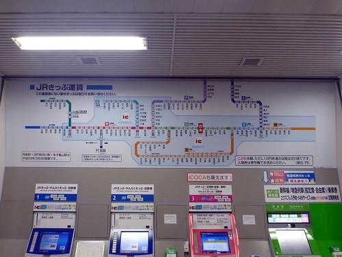 JR Saijo Station   by Kzaral