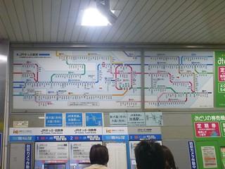 JR Nishinomiya Station | by Kzaral