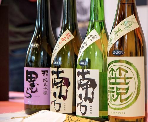 Jfc International Sake