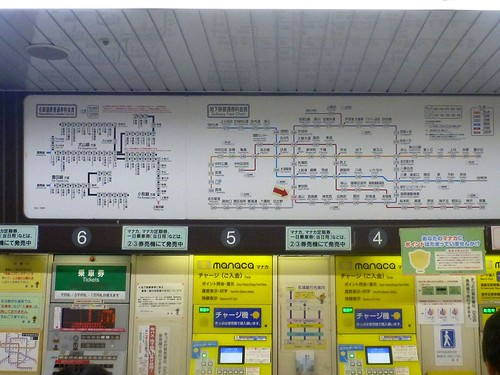 Nagoya City Subway Kanayama Station | by Kzaral