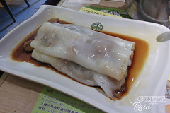 160915b Tim Ho Wan Dim Sum _34