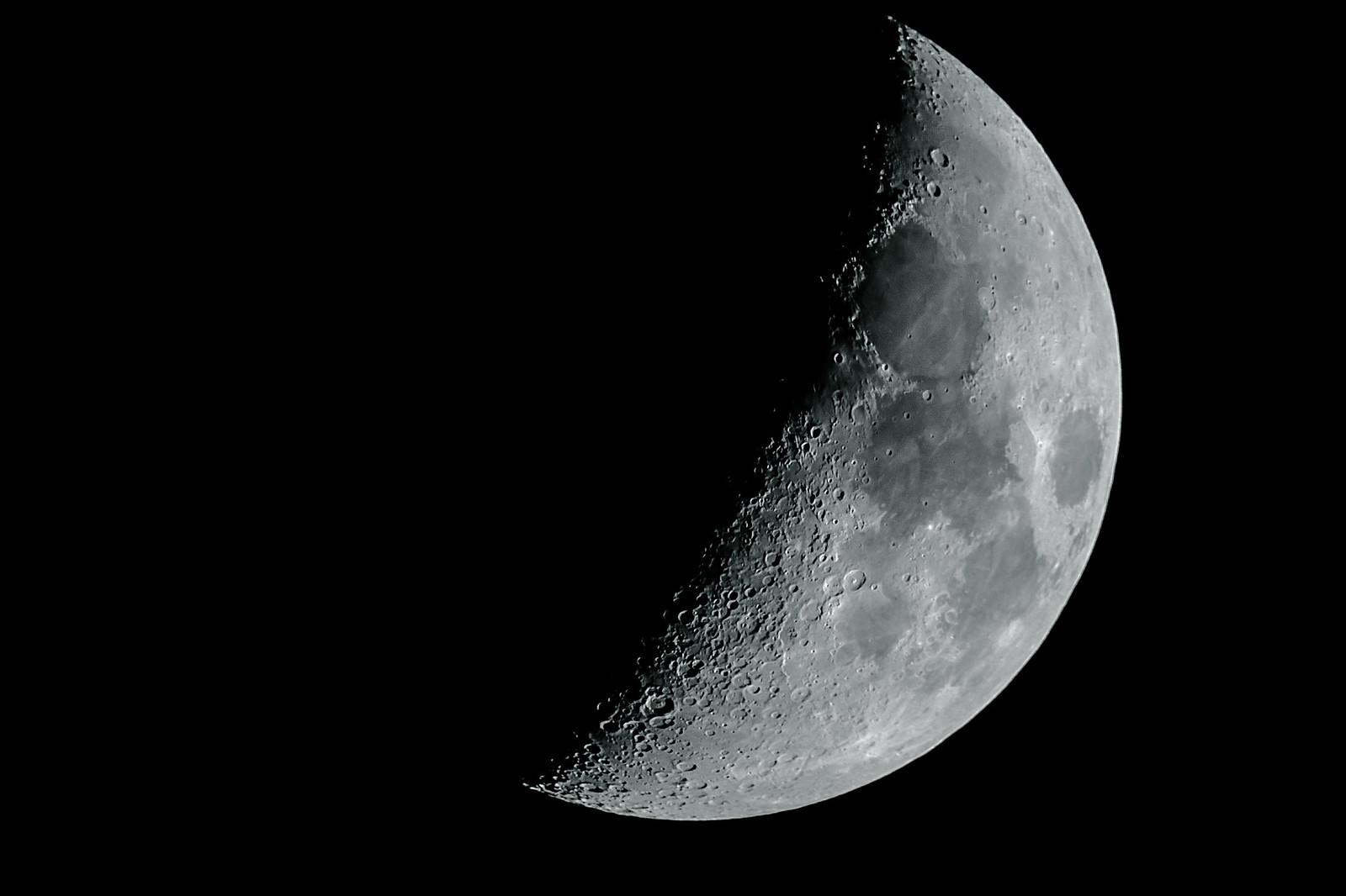moon 25th November 2017