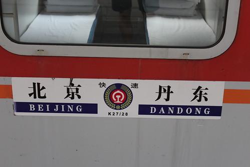 Train Beijing-Dandong-Pyongyang at Beijing train station | by Timon91