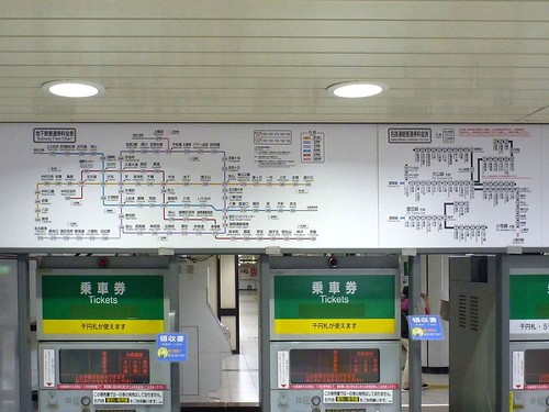 Nagoya City Subway Nagoya Station | by Kzaral