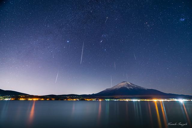 Drop down in Lake Yamanakako