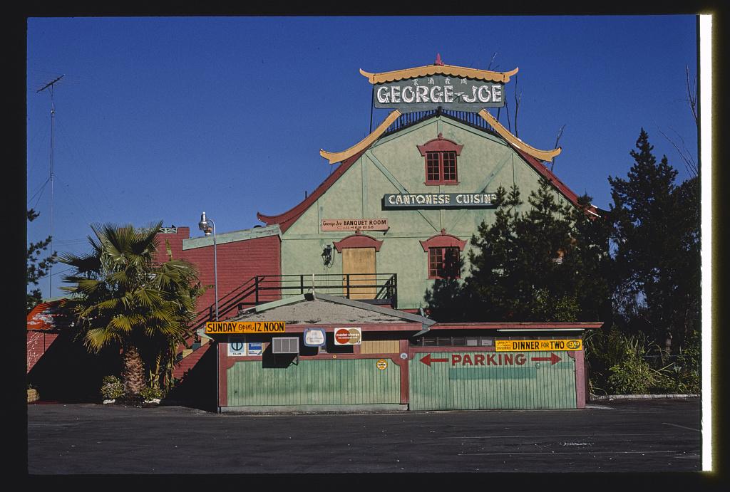 George Joe Restaurant, horizontal view, Murray Drive & Grossmont Boulevard, La Mesa, California (LOC)