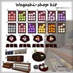 {Akorat} Wagashi- shop kit