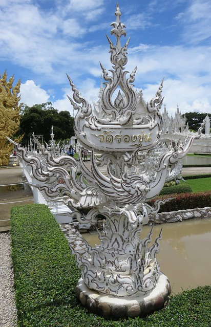 Wat Rong Khun (Chiang Rai Province, Thailand)