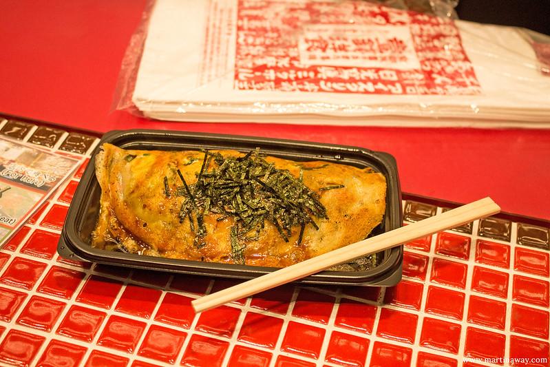 Issen-Yoshoku