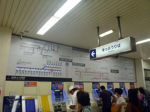 Sotetsu Yamato Station | by Kzaral