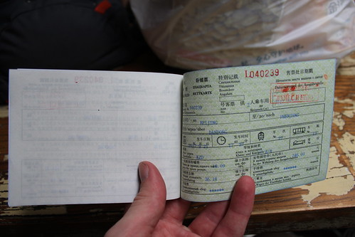 Train ticket Beijing-Pyongyang | by Timon91