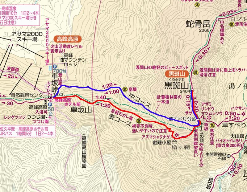 20160109_黒斑山地図