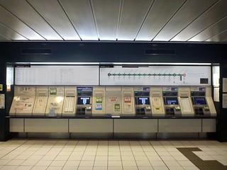 Fukuoka City Subway Tenjin-Minami Station | by Kzaral