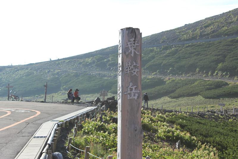 20110815_乗鞍岳_0013