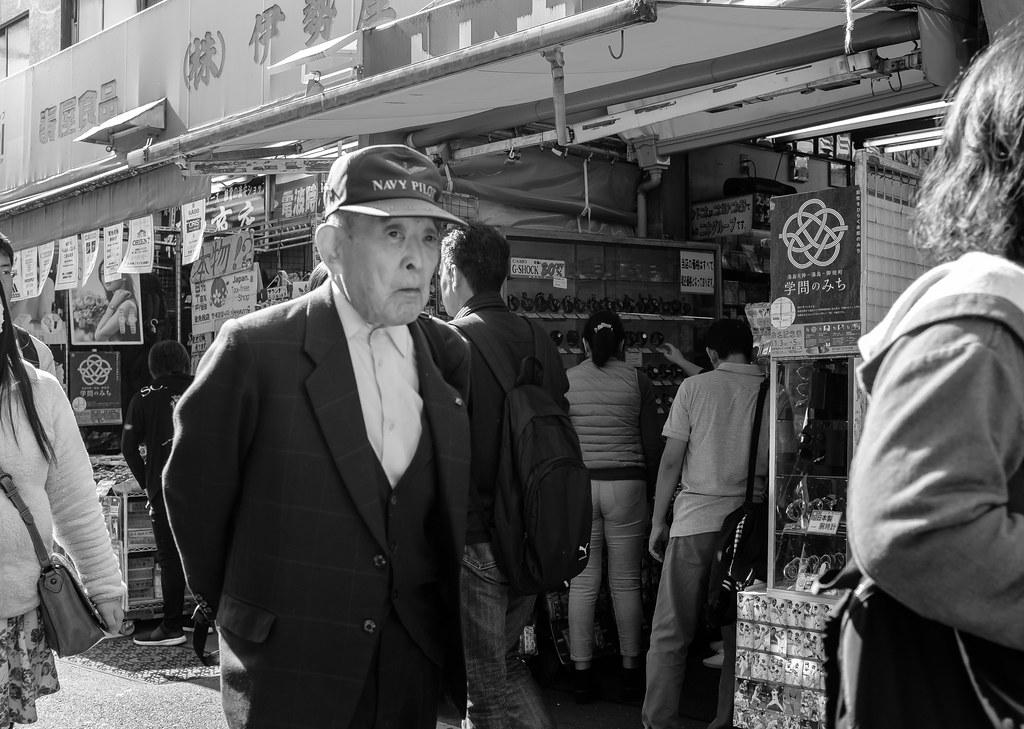 Akihabara, Ueno and Ameyoko Market-124