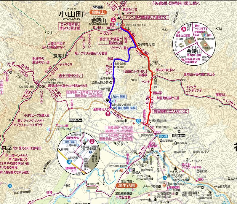 金時山地図
