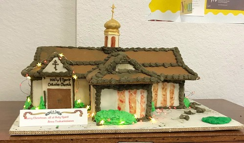 Anna T Gingerbread House | by Holy Spirit Orthodox Church