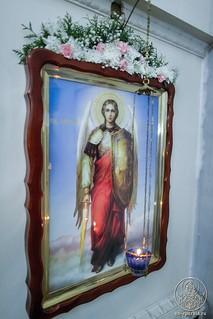 Божественная литургия 355